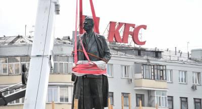 Памятник Максиму Горькому открыли в Италии
