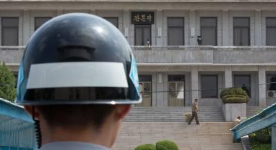 Южная Корея и КНДР уничтожат посты охраны у границы