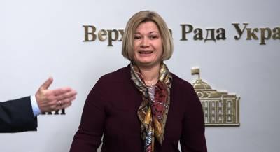 Депутат Рады призвала ЕС ввести санкции против РФ