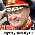 Как молодой опер из СБУ и Лиза Богуцкая спасли Зеленского от путча