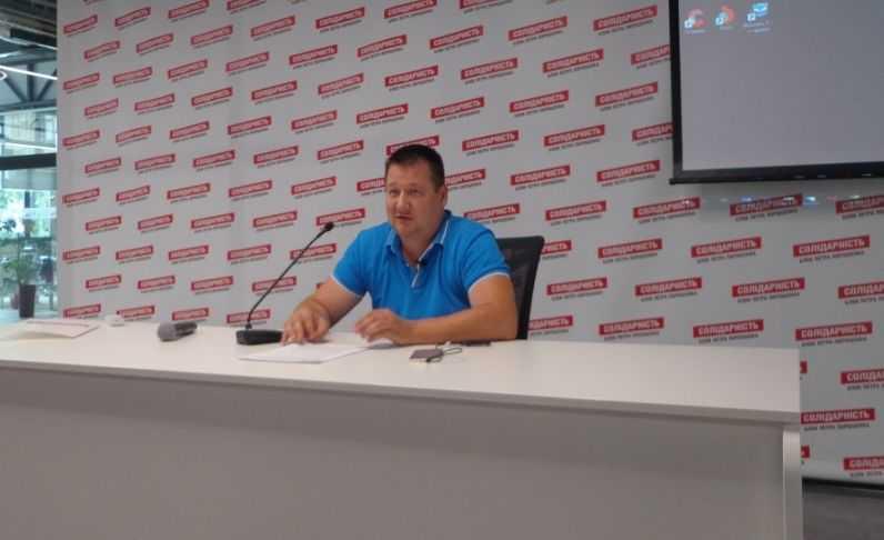 Богдан Филоненко проводит в открытом офисе «БПП «Солидарность» тренинг «Управление репутацией в интернете. Методы борьбы с интернет-негативом в политике»