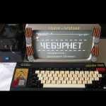 На РФ уже начали тестировать оборудование для изоляции Рунета