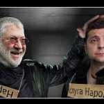 Навстречу дефолту. Переговоры с МВФ заморожены из-за Коломойского и Приватбанка – Рожкова