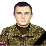 На фронте погиб доброволец Антон Хоба