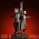 Генпрокуратура займеться «приватизацією» Одеської кіностудії Ткаченко та Вавришем