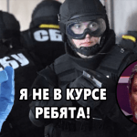 У Андрія Пальчевського (власника Євролаб) СБУ знайшла докази фінансування спецслужбами Росії