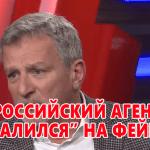 Рейтинги афериста Пальчевського мітившего на крісло мера Києва виявилися фейком