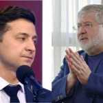 Коломойського заарештують, як тільки він залишить територію України, – експерт