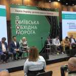 Презентації Київської обхідної дороги (КОД) — адмінресурс, показуха, плагіат та дешевий піар від «зеленої» влади