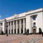 Кабінет Міністрів України зберіг обмеження заробітних плат для членів Уряду