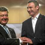«ЄС» переграла «Слугу народу» у Києві