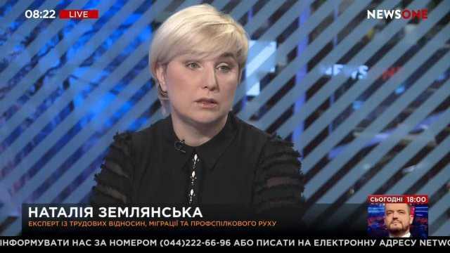 Большие «разборки» с профсоюзной мафией: устоит ли босс Владимир Саенко