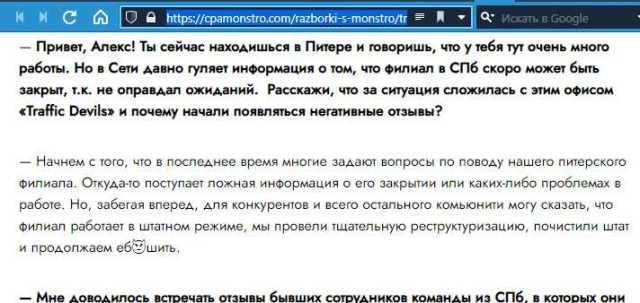 «Комбинатор» Александр Слобоженко и «крысы» подпольной «империи»