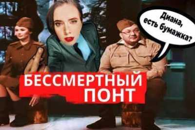 Концерт Першого незалежного та концтабір з солодкою ватою – Вечір з Яніною Соколовою