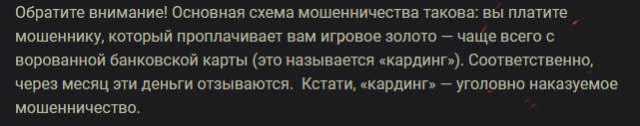 Необыкновенный паразит. Александр Слобоженко и его прибыльное «дело»