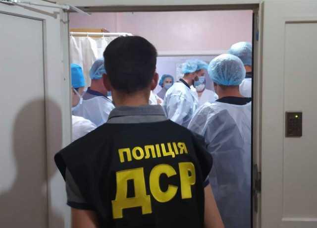 У Запоріжжя викрито лікарів «Міської лікарні № 3», які дерли з хворих гроші за надання безоплатних медичних послуг « - Мафія України