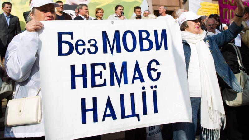 Мовний «Національний круглий стіл» просуває «слобожанську мову» Авакова?
