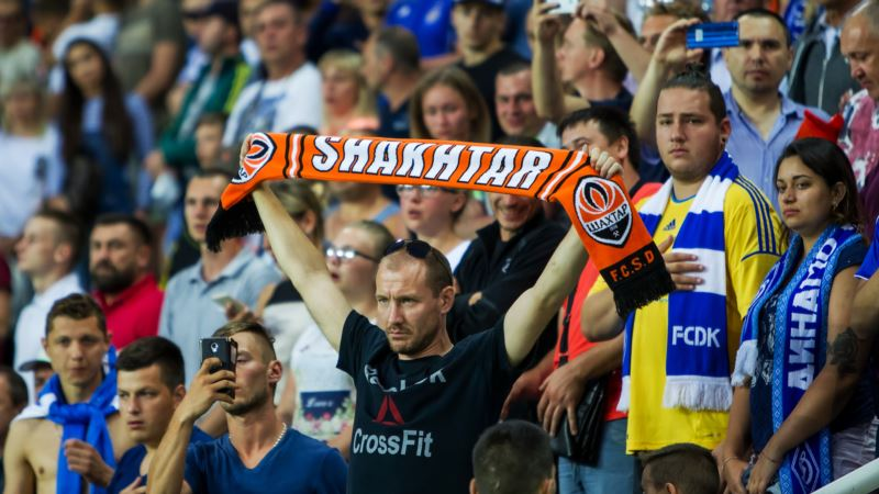 Україна Прем'єр-ліга: «Шахтар» обіграв «Динамо» з рахунком 3:0