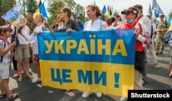 Під час відзначення Дня Незалежності України. Київ, 24 серпня 2020 року