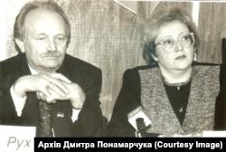 Олена Бондаренко і В'ячеслав Чорновіл. 1997 рік. Світлина з особистого архіву прессекретаря Чорновола Дмитра Понамарчука