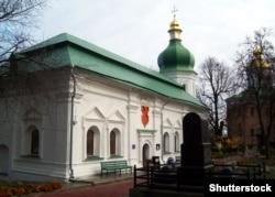 Відновлений червоний колір герба стародубського полковника Михайла Миклашевського