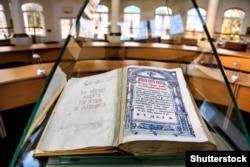 Острозька Біблія (видана у період 1580–1581 років) у читальному залі бібліотеки Національного університету «Острозька академія»