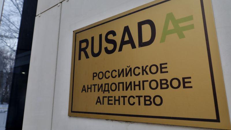 РУСАДА не оскаржуватиме санкції CAS щодо російського спорту