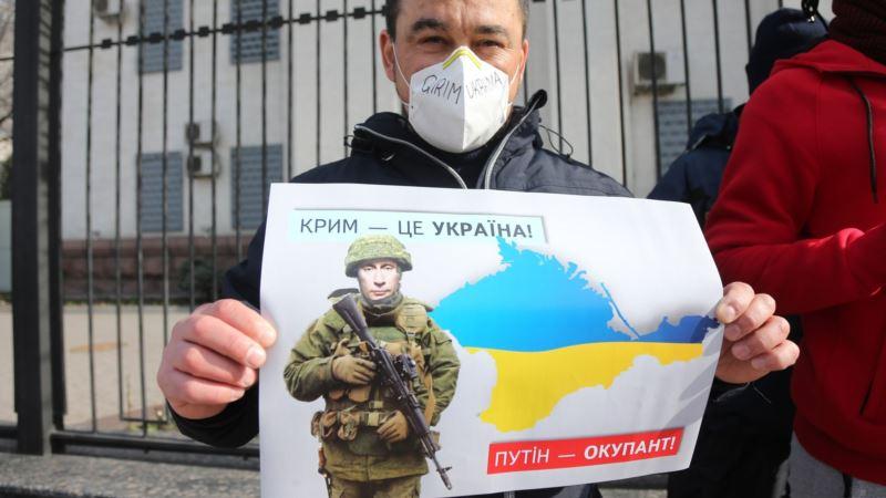 Ще один кримський рік