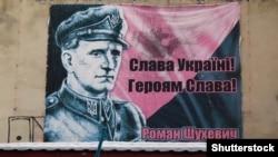 Ветеран ОУН з Запорізької області отримав статус та посвідчення учасника бойових дій