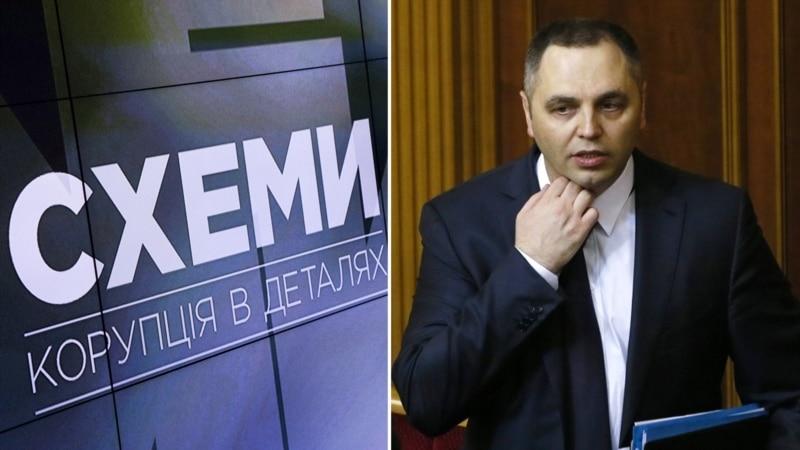 Печерський суд знову став на бік Портнова, який оприлюднив персональні дані учасників команди «Схеми»