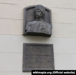 А ось згадана меморіальна дошка, яка повідомляє тільки те, що він служив «великій Росії». Про Україну ані слова