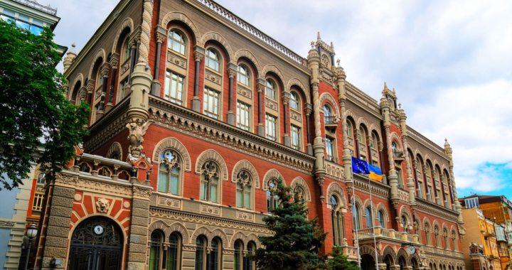 Міжнародні резерви України становлять близько 27 млрд доларів – НБУ