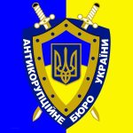 Спроба за хабар закрити справу Злочевського – НАБУ і САП передали до суду обвинувальний акт