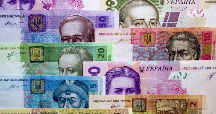 Нацбанк назвав найпоширенішу українську банкноту