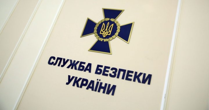 СБУ: посадовця оборонного концерну викрили на розкраданні оптичних прицілів