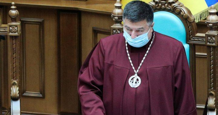 Засідання щодо Тупицького перенесли – суд