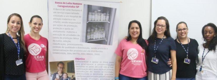 CEAMI e Banco de Leite Humano realizam curso de manejo clínico em aleitamento materno