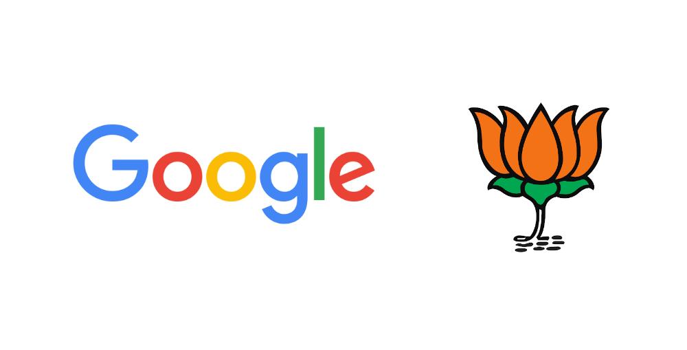 Google BJP