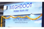 Meghdoot Water from Air