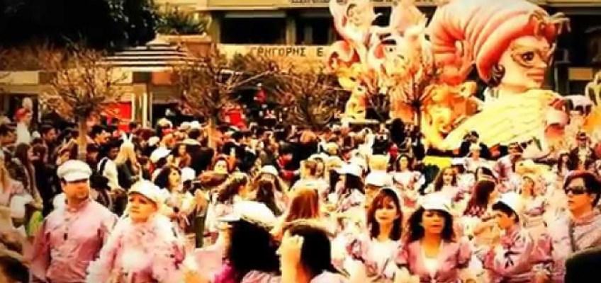 Carnevale di Patrasso