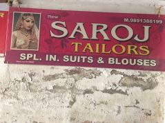 Poonam and saroj tailors