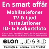 ELON_Logga-400px.jpg