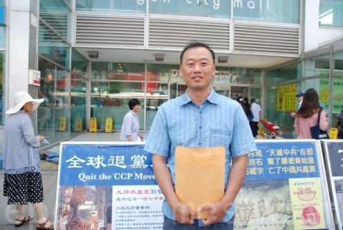 原中国大陆滨州医学院附属医院内科医生焦文建,于今年7月向中共最高检察院、最高法院(简称两高)邮寄了刑事控告书。(大纪元)
