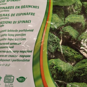 DuJardin Leaf Spinach 450g