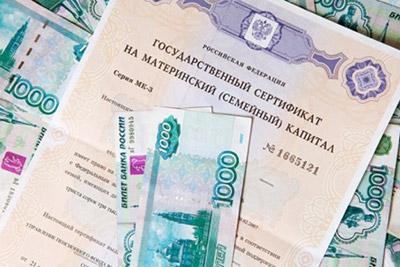 Умвд подтвердить паспортные данные