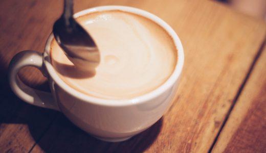コーヒーサミット2019はいつから?無料試飲の内容や口コミを調査!