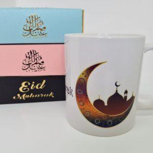 Eid package