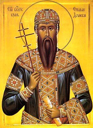 Sfîntul Ștefan Deceani - 24  noiembrie