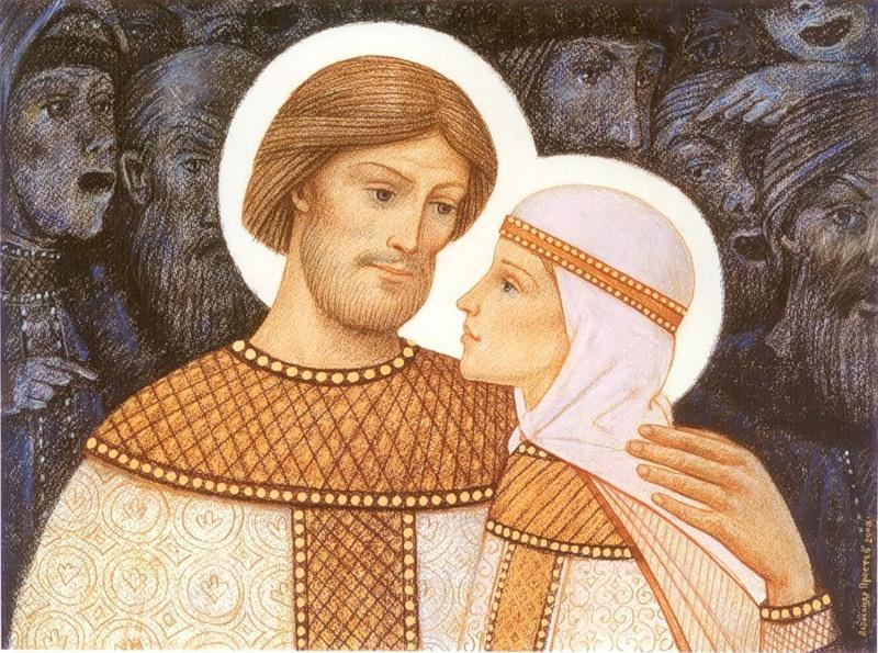 Acatistul Sfinților Petru și Fevronia-ocrotitorii celor căsătoriți