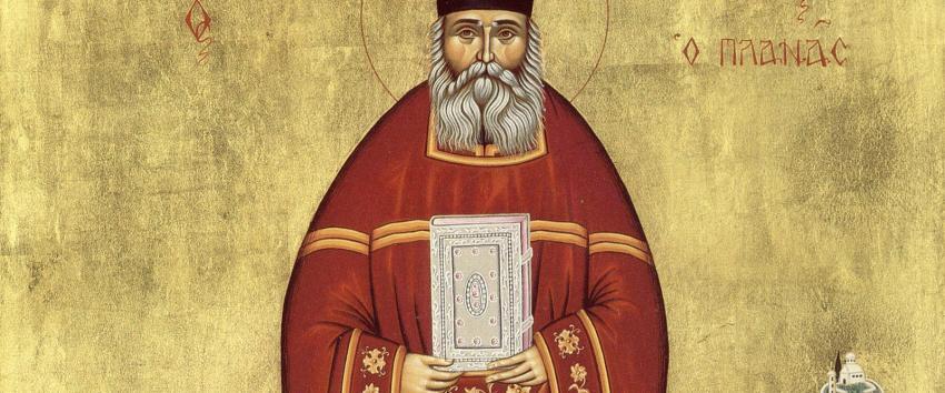 Sfântul Nicolae Planas din Grecia, ocrotitorul celor căsătoriți (1932)